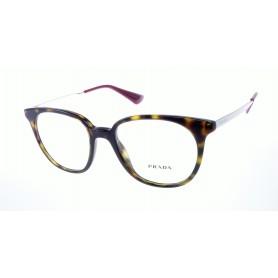 c2285ac800c0e Prada Brille gebraucht kaufen bei Landario - günstig und nachhaltig (2)